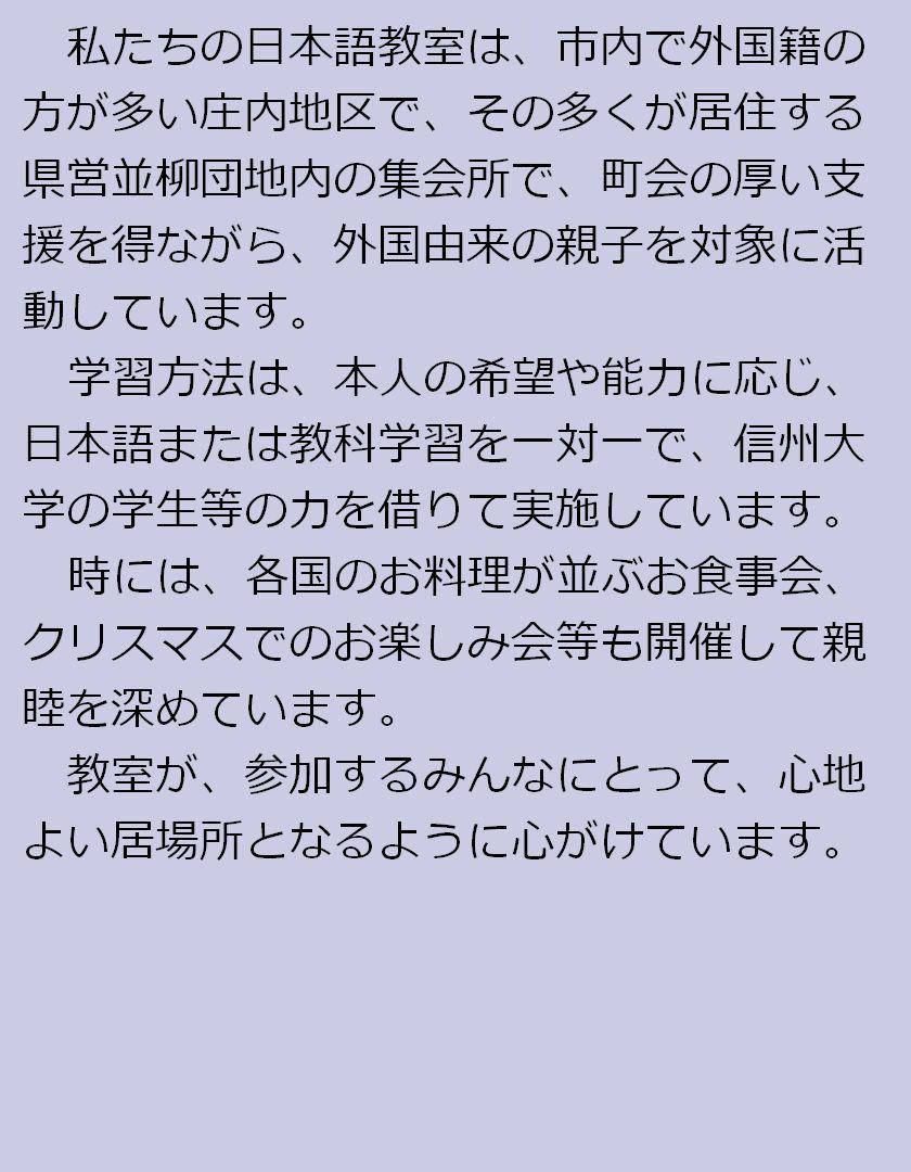 中信_並柳