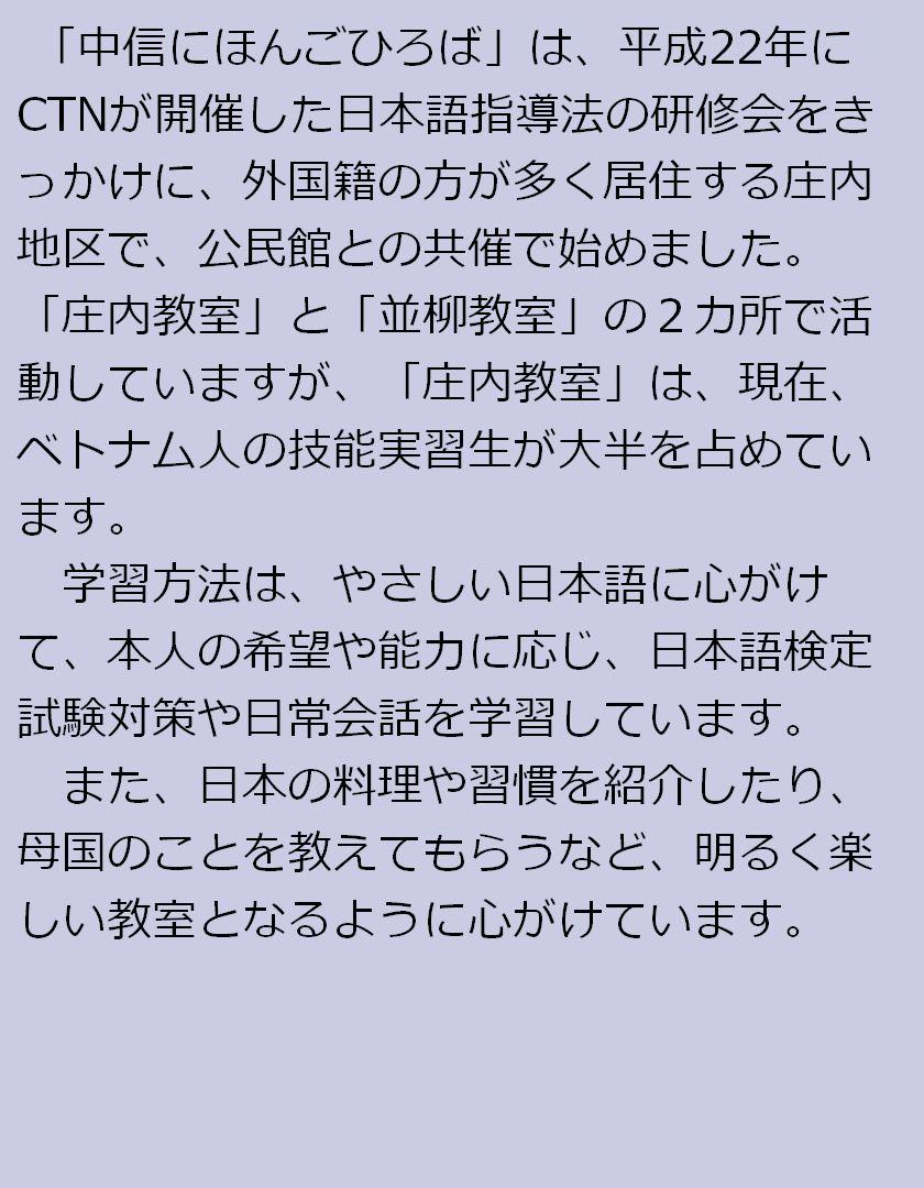 中信_庄内